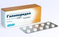 Галоперидол, табл. 5 мг №50