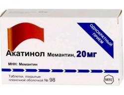 Акатинол Мемантин, табл. п/о пленочной 20 мг №98