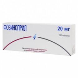 Фозиноприл, табл. 20 мг №30