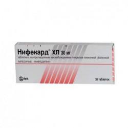 Нифекард ХЛ, табл. с контрол. высвоб. п/о пленочной 30 мг №30