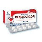 Ведикардол, табл. 12.5 мг №30