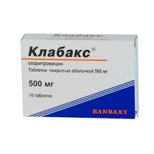 Клабакс, табл. п/о пленочной 500 мг №10