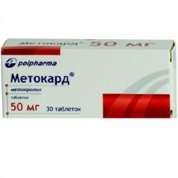 Метокард, табл. 50 мг №30