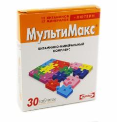 Мультимакс, табл. п/о пленочной №30