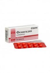 Фенигидин, табл. 10 мг №50