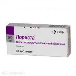 Лориста, табл. п/о пленочной 50 мг №30