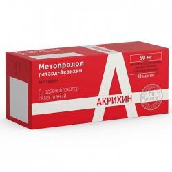 Метопролол ретард-Акрихин, табл. пролонг. п/о пленочной 50 мг №30