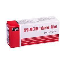 Дротаверин, табл. 40 мг №50