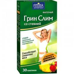 Чай, Грин слим ф/пак. 2 г №30 ананас и земляника