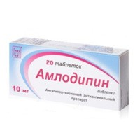 Амлодипин, табл. 10 мг №60