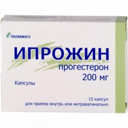 Ипрожин, капс. 200 мг №15