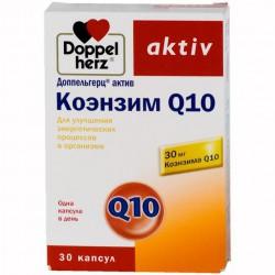 Доппельгерц актив коэнзим Q10, капс. 410 мг №30