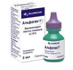 Альфаган Р, капли глазн. 0.15% 5 мл №1