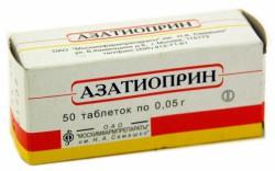 Азатиоприн, табл. 50 мг №50