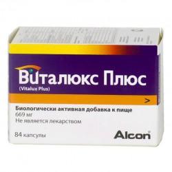 Виталюкс плюс, капс. 669 мг №84