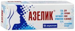 Азелик, гель д/наружн. прим. 15% 15 г №1