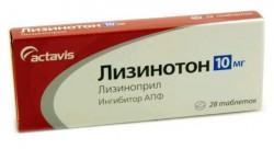 Лизинотон, табл. 10 мг №28