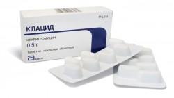 Клацид, табл. п/о пленочной 500 мг №14