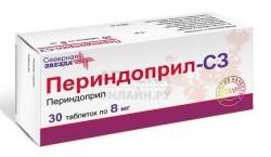 Периндоприл-СЗ, табл. 8 мг №30