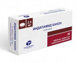 Индапамид Канон, табл. п/о пленочной 2.5 мг №30