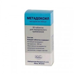 Метадоксил, табл. 500 мг №30