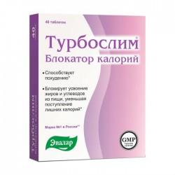 Турбослим блокатор калорий, табл. 0.56 г №40