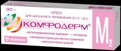 Комфодерм М2, крем д/наружн. прим. 0.1%+2% 10 г
