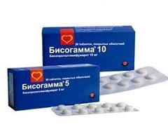 Бисогамма, табл. п/о пленочной 5 мг №30