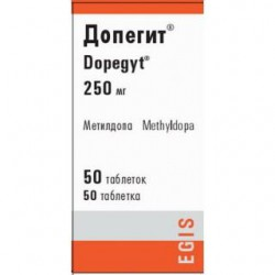 Допегит, табл. 250 мг №50