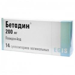 Бетадин, супп. ваг. 200 мг №14