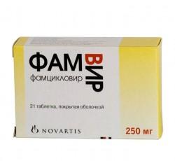 Фамвир, табл. п/о 250 мг №21