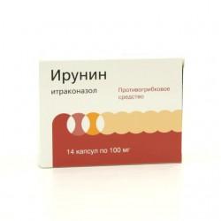 Ирунин, капс. 100 мг №14
