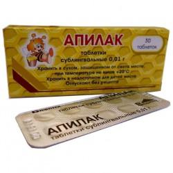 Апилак, табл. подъязычн. 10 мг №30
