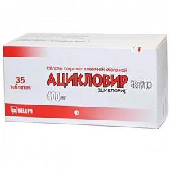 Ацикловир Белупо, табл. п/о пленочной 400 мг №35