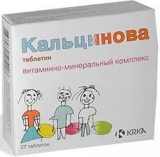 Кальцинова, табл. п/о №27