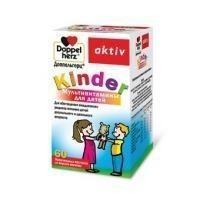 Доппельгерц Kinder Мультивитамины для детей, паст. жев. 2 г №60 актив малина