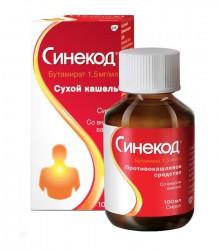 Синекод, сироп (ванильный) 1.5 мг/мл 200 мл №1
