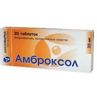 Амброксол, р-р д/приема внутрь и ингал. 7.5 мг/мл 100 мл №1