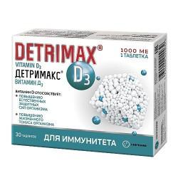 Детримакс Витамин Д3 табл. 230 мг №30 по цене от 312,00 рублей, купить в аптеках Иркутска, табл. 230 мг №30