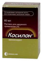 Косилон, р-р д/наружн. прим. 2% 60 мл №1 флаконы