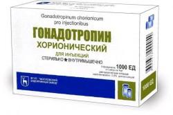 Гонадотропин хорионический, лиоф. д/р-ра для в/м введ. 1 тыс.ЕД №5 флаконы