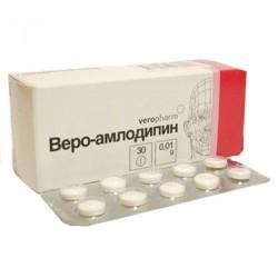 Веро-Амлодипин, табл. 10 мг №30