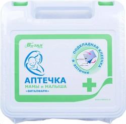 Аптечка мамы и малыша, арт. 8687 тип 10/2-10 состав №1 перламутровая футляр пластиковый