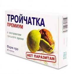 Тройчатка премиум Фарм-про, капс. 400 мг №40