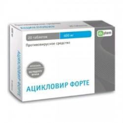 Ацикловир форте, табл. 400 мг №20