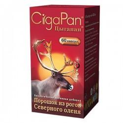 Цыгапан, капс. 400 мг №60