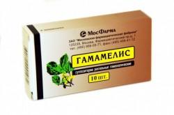 Гамамелис, супп. рект. гомеоп. №10