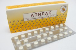 Апилак, табл. подъязычн. 10 мг №25