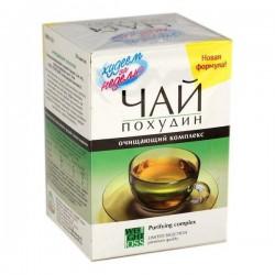 Чай, Худеем за неделю 2 г №25 Похудин Очищающий комплекс