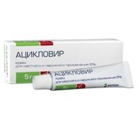 Ацикловир Авексима, табл. 200 мг №20